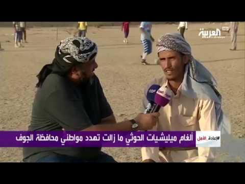 طفل يمني قضت الميليشيات على حلمه في ان يصبح لاعب كرة قدم كمحمد نور