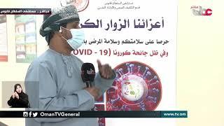 ربط مباشر من ولاية صلالة - وحدة العناية المركزة بمستشفى السلطان قابوس بصلالة