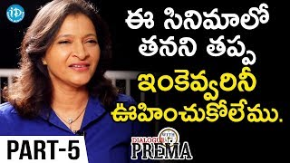 Manjula Ghattamaneni Exclusive Interview Part#5 || Dialogue With Prema | Celebration Of Life - IDREAMMOVIES