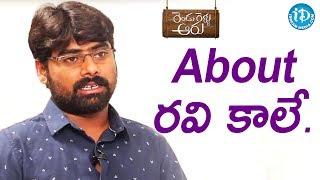 Nandu Mallela About Ravi Kale || Talking Movies With iDream || #RenduRelluAaru - IDREAMMOVIES