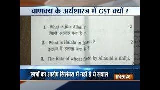 BHU MA Paper:Triple talaq, Halala, Khilji in BHU history paper, student go clueless - INDIATV