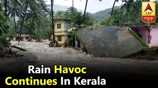 Skymet Report: Kerala Floods To Remain Grim | ABP News - ABPNEWSTV