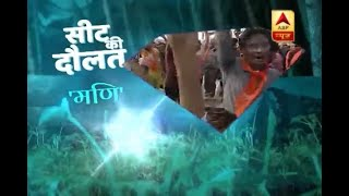 BJP's 'Mani' for winning Gujarat assembly elections - ABPNEWSTV