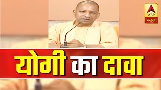 Reality check of claim that no riots in UP since BJP came to power - ABPNEWSTV