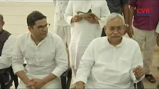 Election strategist Prashant Kishor joins Nitish Kumar's JD(U) | Patna | CVR NEWS - CVRNEWSOFFICIAL