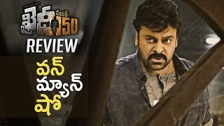 Khaidi No 150 Movie Review | Chiranjeevi | Kajal | TFPC - TFPC