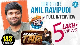F2 Movie Director Anil Ravipudi Exclusive Interview || Frankly With TNR #143 - IDREAMMOVIES