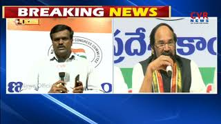 రాజకీయ వేడి రాజుకుంది | Congress Party master Plan over To Defeat TRS Party in Telangana | CVR News - CVRNEWSOFFICIAL