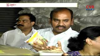 AP Govt Distribution of Chandranna Christmas & Sankranti Gifts Through Ration shops | CVR NEWS - CVRNEWSOFFICIAL
