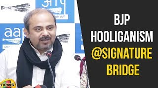Dilip Pandey Exposed BJP Hooliganism at Signature Bridge | Dilip Pandey Latest Speech | Mango News - MANGONEWS