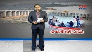 గోదావరి తీరాన్ని పరిశీలించిన పవన్ | Janasena Chief Pawan Kalyan Boating In Godavari | CVR News - CVRNEWSOFFICIAL