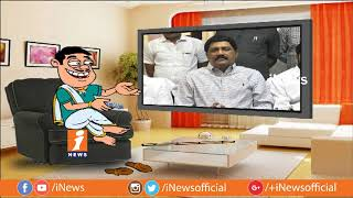 Dada Counter To Ganta Srinivasa Rao Over His Comments on YSRCP and BJP | Pin Counter | iNews - INEWS