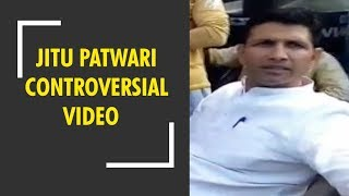 Jitu Patwari controversial video emerges, says ladies take ₹500 and their men drink liquor - ZEENEWS