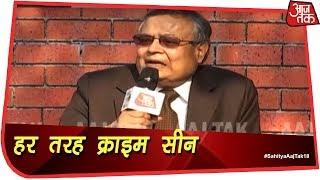 सुरेंद्र मोहन पाठक जिन्हें अब सोते जागते बस क्राइम ही नजर आता है | #SahityaAajTak18 - AAJTAKTV