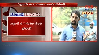 సర్వం సిద్ధం : Election Commission All Sets for Telangana Polls | CVR News - CVRNEWSOFFICIAL