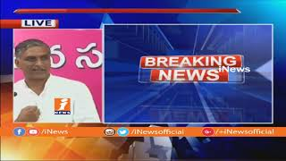 TRS Leader Harish Rao Comments On Mahakutami And CM Chandrababu Naidu | iNews - INEWS