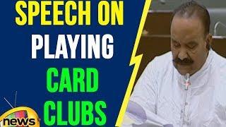 Naini Narshimha Reddy Speech On Playing Card Clubs | Telangana Assembly | Mango News - MANGONEWS