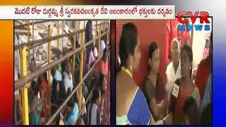 Dasara Utsavalu Grandly Started in Vijayawada Kanaka Durga Temple | CVR News - CVRNEWSOFFICIAL
