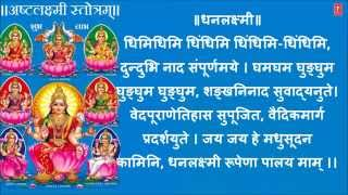 Ashtalakshmi Stotram with HIndi Lyrics By Bellur Sisters I Juke Box - TSERIESBHAKTI