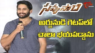Naga Chaitanya Speech about Savyasachi Movie | NidhiAgarwal | Madhavan | TeluguOne - TELUGUONE