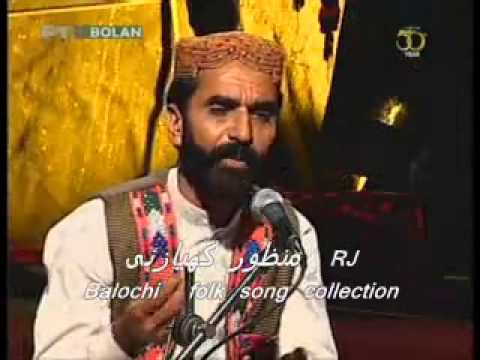 Balochi song collection of rj manzoor kiazai