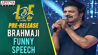 Brahmaji Funny Speech @ Lie Movie Pre Release    Lie Movie    Nithiin, Megha Akash    Mani Sharma - ADITYAMUSIC