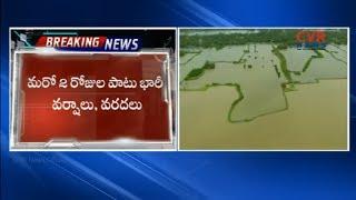 Heavy Rainfall In Kerala | కేరళలో భారీవర్షాలకు 324 మంది మృతి  | CVR NEWS - CVRNEWSOFFICIAL