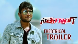 Satya Gang Theatrical Trailer | Pratush | Harshitha | TFPC - TFPC
