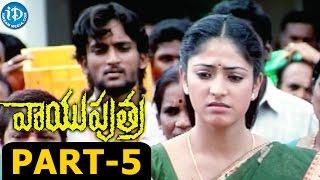 Vayuputra Full Movie Part 5 || Arjun, Haripriya || A Venkatesh || Dhina - IDREAMMOVIES