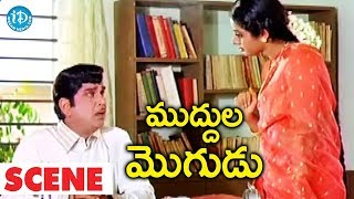 Muddula Mogudu Scenes - ANR And Sridevi Argues Eachother || ANR, Sridevi - IDREAMMOVIES