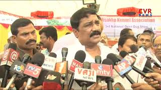 AP Minister Ganta Srinivasa Rao Challenge YS Jagan Over Land Corruption Alliganstions | CVR NEWS - CVRNEWSOFFICIAL