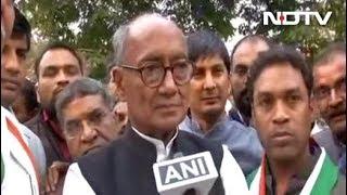 Assembly Election Results 2018: कमलनाथ के CM बनने पर किसी को कोई दिक्कत नहीं: दिग्विजय सिंह - NDTVINDIA