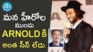 మన హీరోల ముందు Arnold కి అంత సీన్ లేదు - Vijay Devarakonda ||  iDream Movies - IDREAMMOVIES