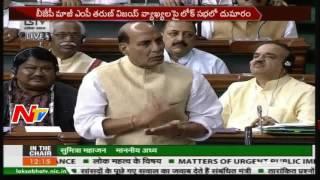 Congress Leaders Fire on BJP over Tarun Vijay Comments on South Indians || NTV - NTVTELUGUHD