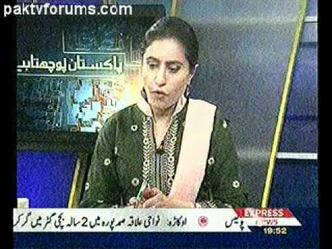 PAKISTAN POHCHTA HAI 31-Jan-2011 PART 2
