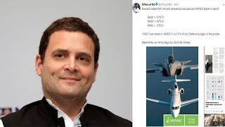 NDA govt paid Rs 1100 crore extra on every Rafale, alleges Rahul Gandhi - TIMESOFINDIACHANNEL