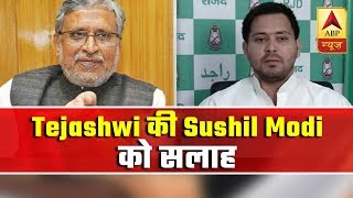 Sushil Modi should speak the truth: Tejashwi Yadav - ABPNEWSTV