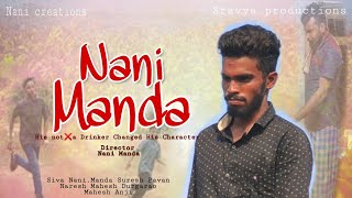 Nani Manda telugu short film - YOUTUBE