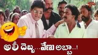 Comedian Ali Best Comedy Scenes Back To Back | Telugu Funny Videos | TeluguOne - TELUGUONE