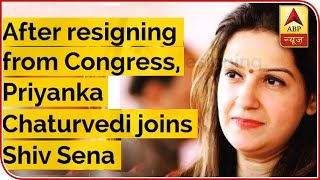 After resigning from Congress, Priyanka Chaturvedi joins Shiv Sena | ABP Uncut - ABPNEWSTV