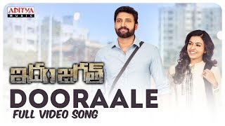 Dooraale Full Video Song || IdamJagath Video Songs || Sumanth, Anju Kurian || Anil Srikantam - ADITYAMUSIC
