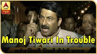Master Stroke: Manoj Tiwari in trouble for breaking 'sealed' lock - ABPNEWSTV