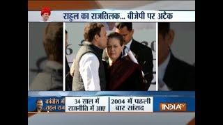 Rahul Gandhi takes charge as Congress President - INDIATV