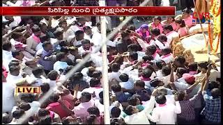 KTR First Rally after Takes Charge TRS Working President   Sircilla Dist   Telangana   CVR NEWS - CVRNEWSOFFICIAL