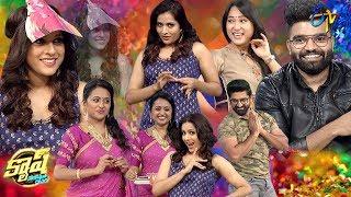 Suma's Cash – Game Show – 30th Mar – Pradeep, Rashmi, Anee Master, Sekhar Master