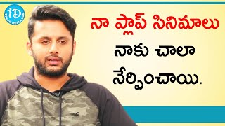 My Flops Taught Me a Lot of Lessons - Nithiin | Dialogue With Prema | Celebrity Buzz With iDream - IDREAMMOVIES
