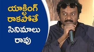 VV Vinayak About Bellamkonda Sai Srinivas | Tollywood News - TFPC