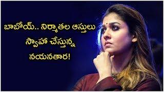 Nayanthara Demands High Remunerations | Tamil Producers  Sensational Comment - RAJSHRITELUGU