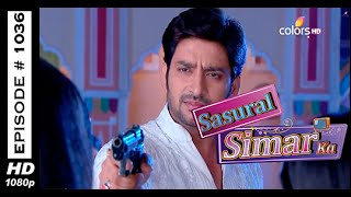 Sasural Simar Ka : Episode 1339 - 28th November 2014