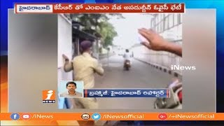 MIM Will Support KCR To Form Government If Hung Arise | Asaduddin Owaisi | iNews - INEWS